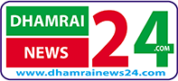 All Dhamrai News Here